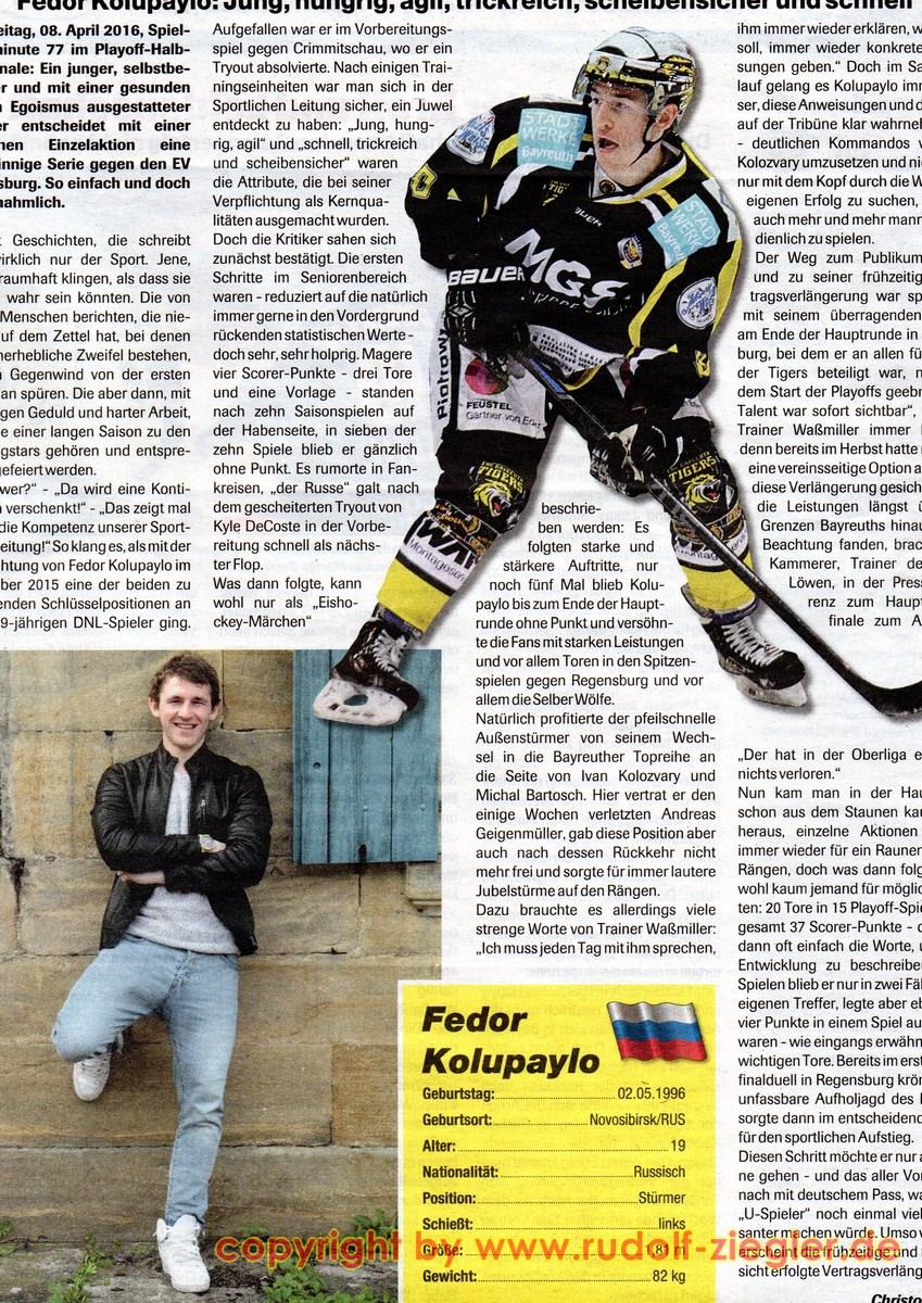 Eishockey NEWS 2016-04-26-A (1600x1200)