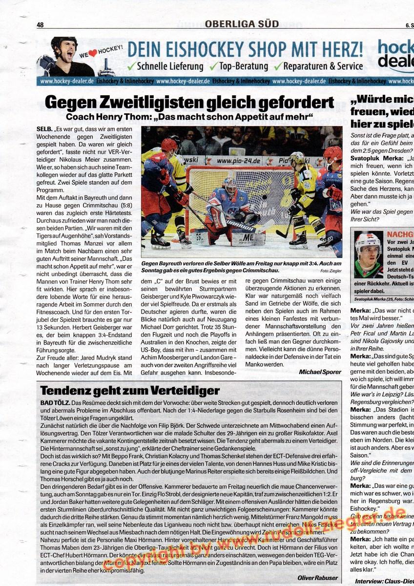 Eishockey NEWS 2016-09-06 (2) (1600x1200)